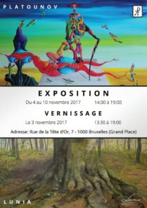 Exposition 2017